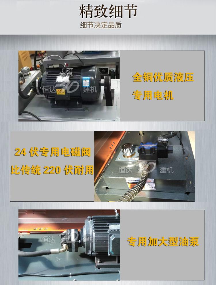 GT4-12型全自动数控液压调直机细节.jpg