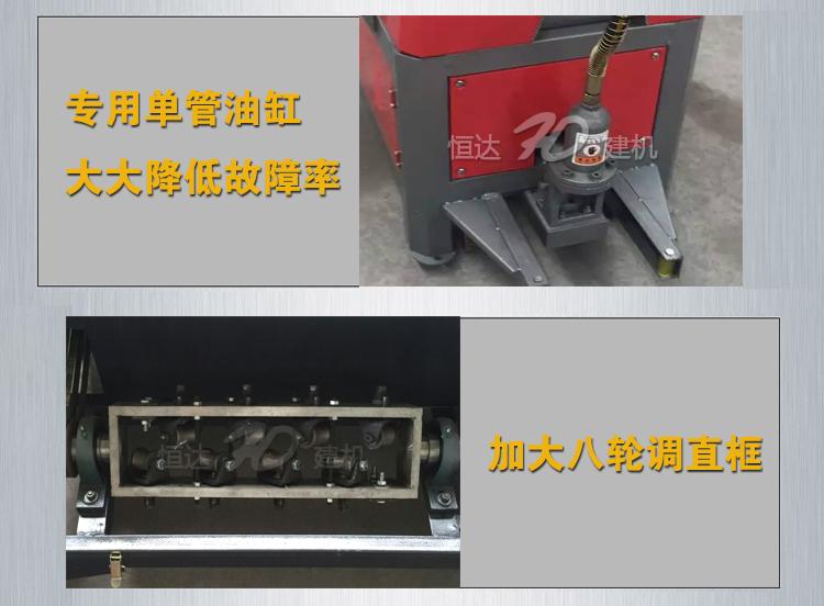 GT4-12型全自动数控液压调直机细节1.JPG