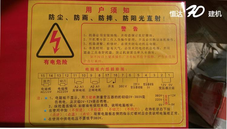配电箱4.jpg
