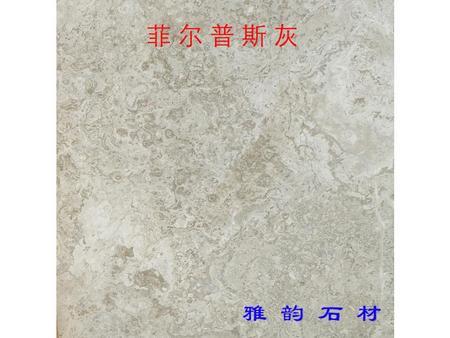 3c7488ceda28b90754b60021544befd5.jpg