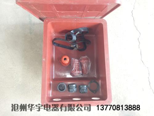 高压电机接线盒1.jpg