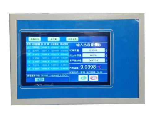 ZDHW-900C液晶屏全自动量热仪