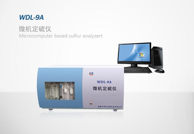 9A微機定硫儀.jpg