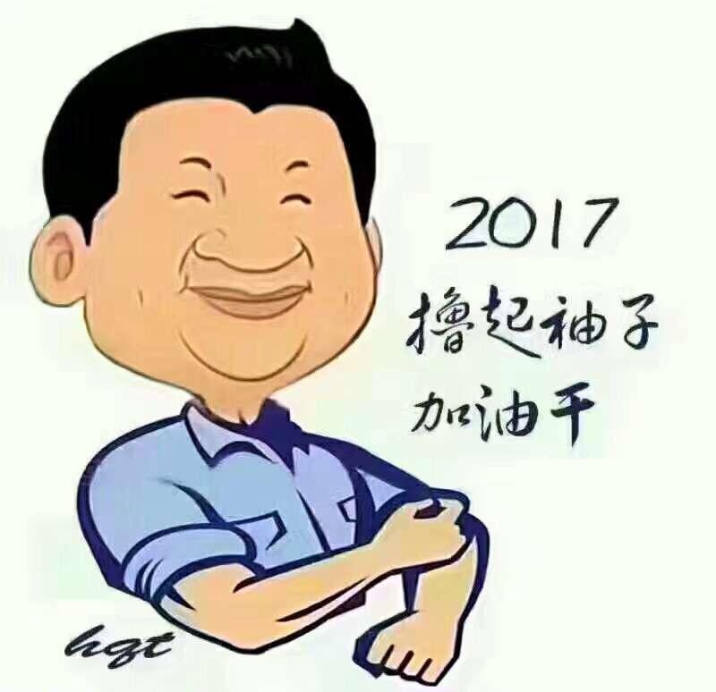 QQ图片20170220173346.jpg