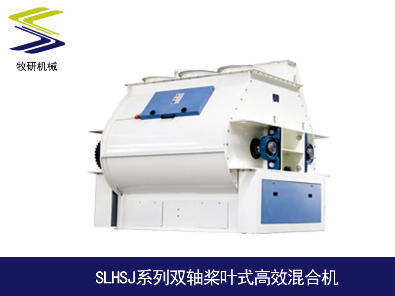 SLHSJ系列双轴桨叶式高效混合机-.jpg
