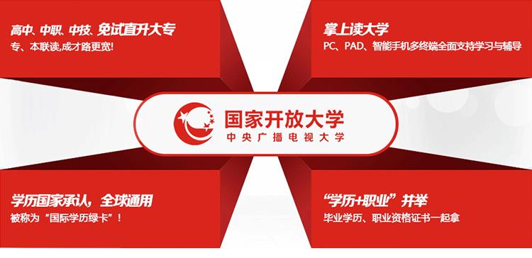 kf_index-wz_01.png