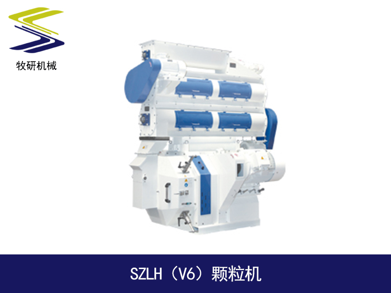 SZLH(V6)颗粒机.jpg