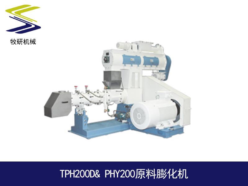 TPH200D& PHY200原料膨化机.jpg