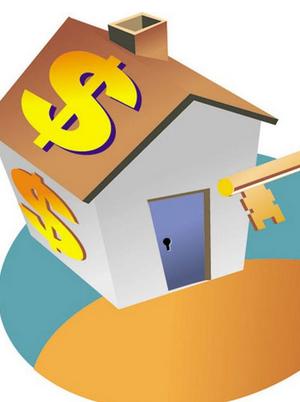 房产二次抵押贷款的四种方法