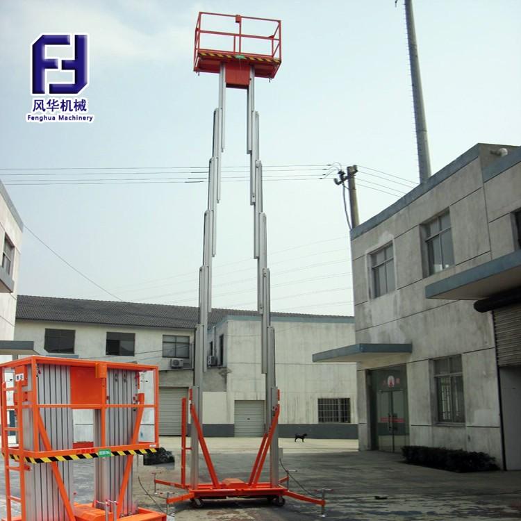 铝合金升降机|铝合金升降机-济南风华升降机械有限公司