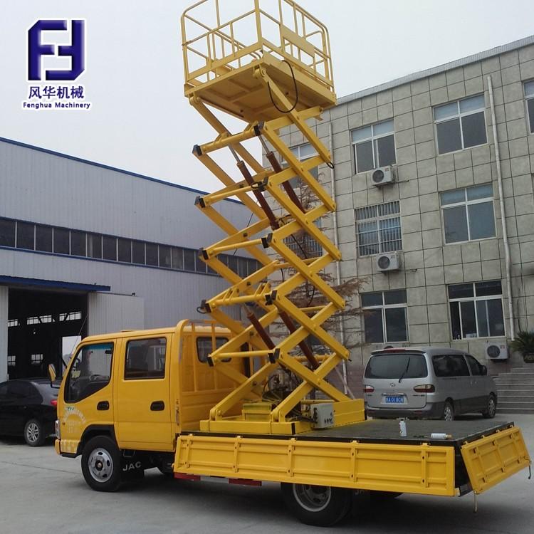 车载剪叉式升降机|车载剪叉升降机-济南风华升降机械有限公司