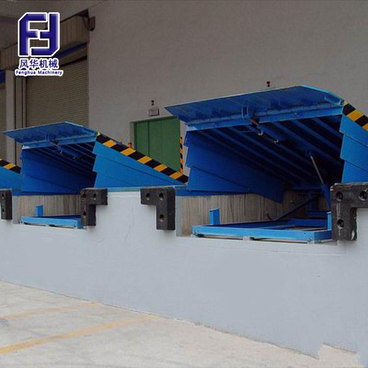 固定登车桥 固定登车桥-济南风华升降机械有限公司