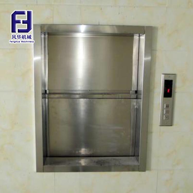 传菜电梯|传菜电梯-济南风华升降机械有限公司