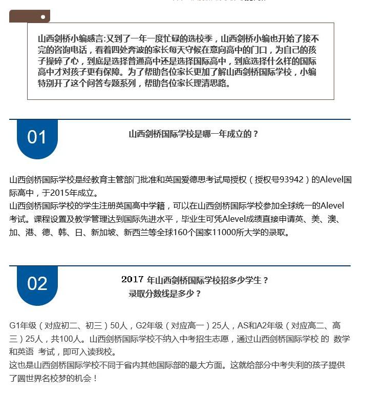 QQ图片20170301101039.png