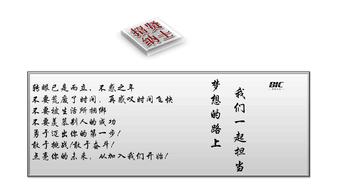 萄京游戏注册
