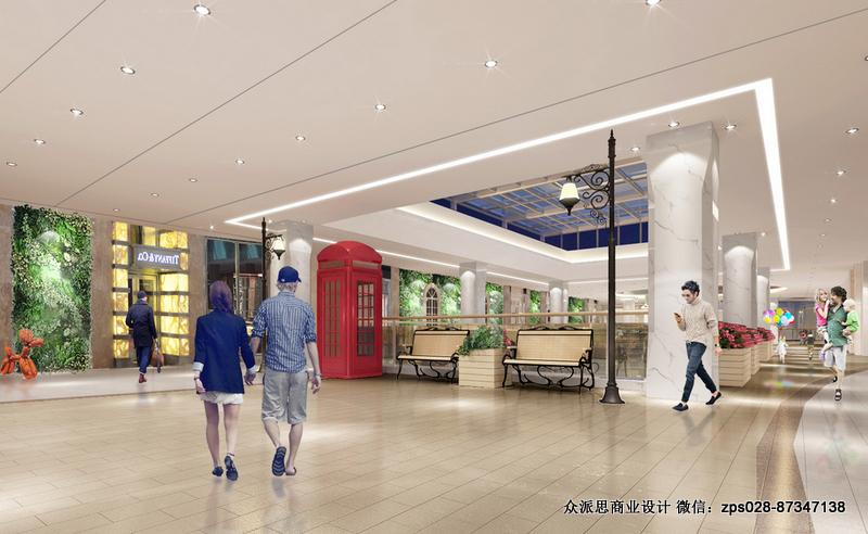 购物中心设计