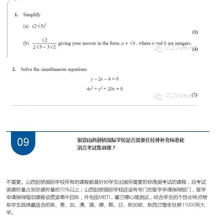 QQ图片20170303110152.png