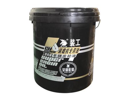 工程機械專用潤滑油