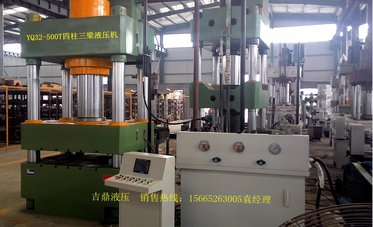 YQ32-500T四柱三梁液压机.jpg