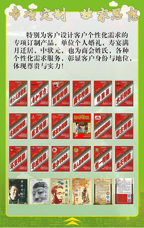 微信宣传介绍08(01).png