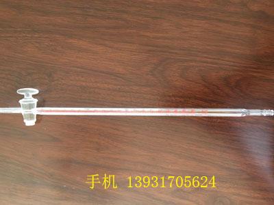 氢气量管1-1-1.jpg