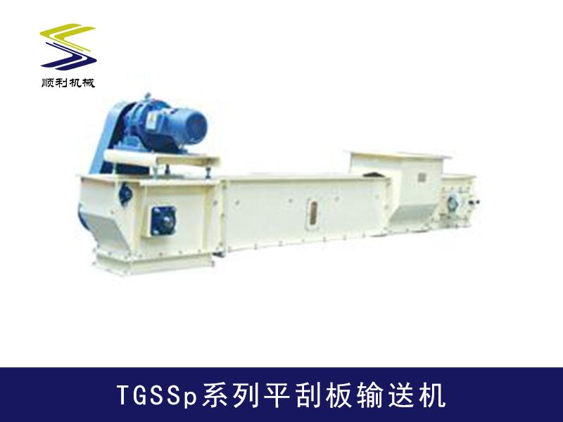 TGSSp系列平刮板输送机.jpg