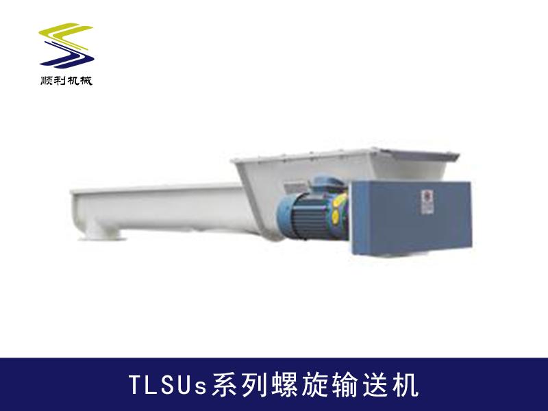 TLSUs系列螺旋输送机.jpg