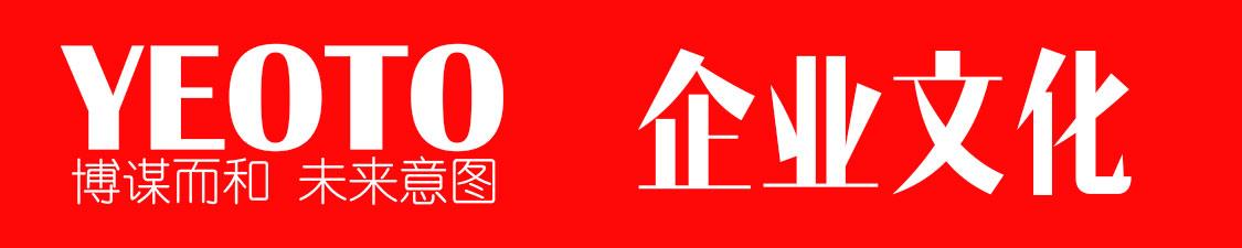 2019年了解湖南互聯網資訊,企業網絡營銷,當然首選易圖科技!