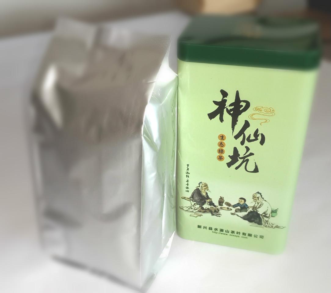 自修绿茶|绿茶-蓝顶棋牌
