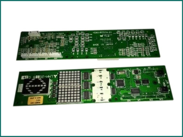 互生网站产品 Mitsubishi elevator call display board LHH-20G24.jpg
