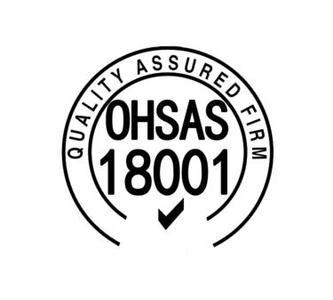 ISO45000体系认证