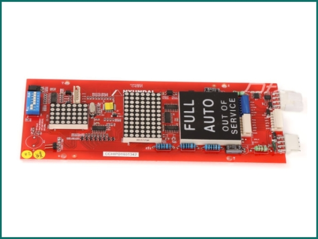 互生网站产品 hyundai elevator display board HIP-CMO.jpg