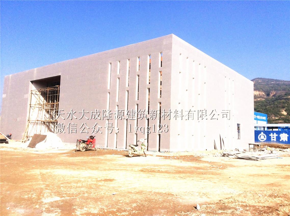 成纪新城指挥部项目案例|案例展示-天水大成隆源建筑新材料有限公司