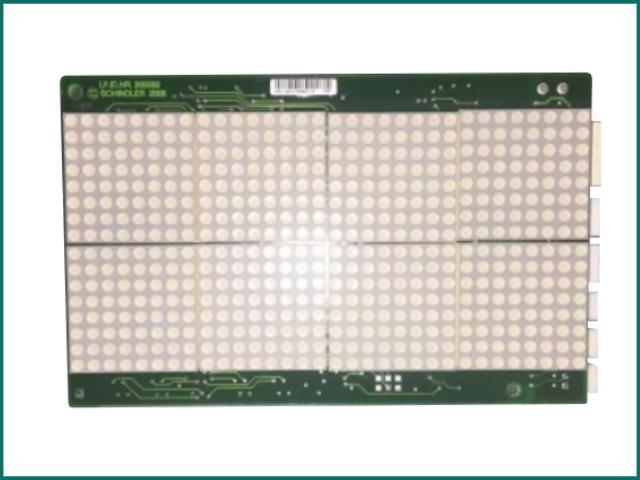 互生网站产品 Schindler elevator display board ID NR.594108.jpg