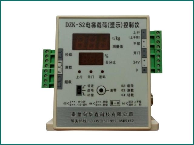 互生网站产品 Elevator Load Controller DZK-S2 lift elevator controller, elevator access control.jpg
