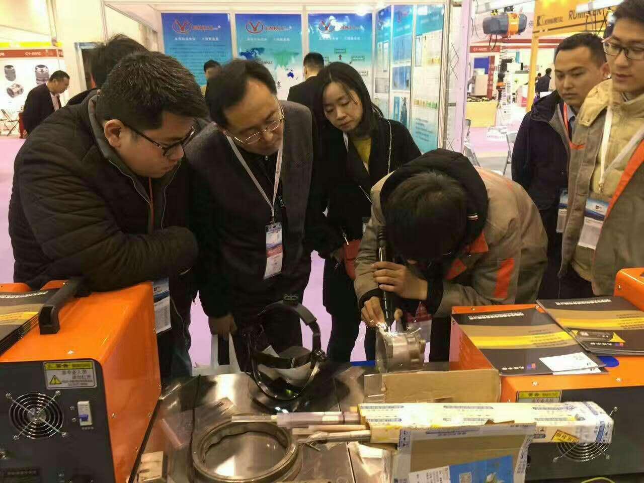第十四届苏州工业博览会