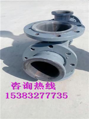 7104EA1A1675D54B280EF4C66D136312.jpg