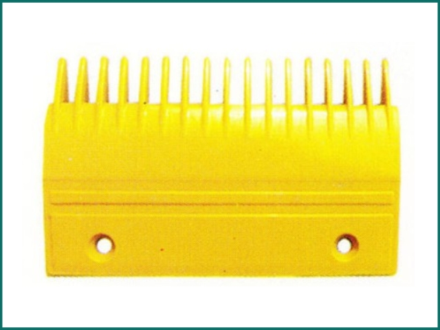 互生网站产品 lg escalator comb Plate 2L08319,comb plate for lg escalator.jpg