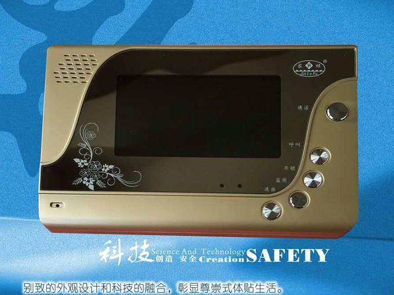 视频安防监控系统