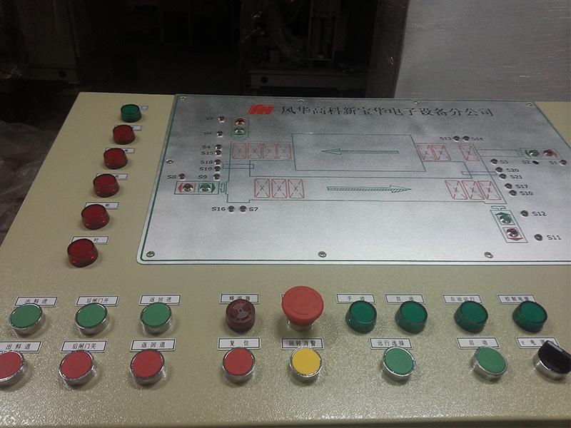 高低压动力柜配电柜
