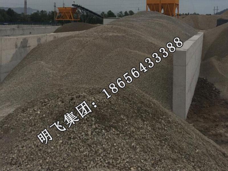 石料粉碎生产4.jpg