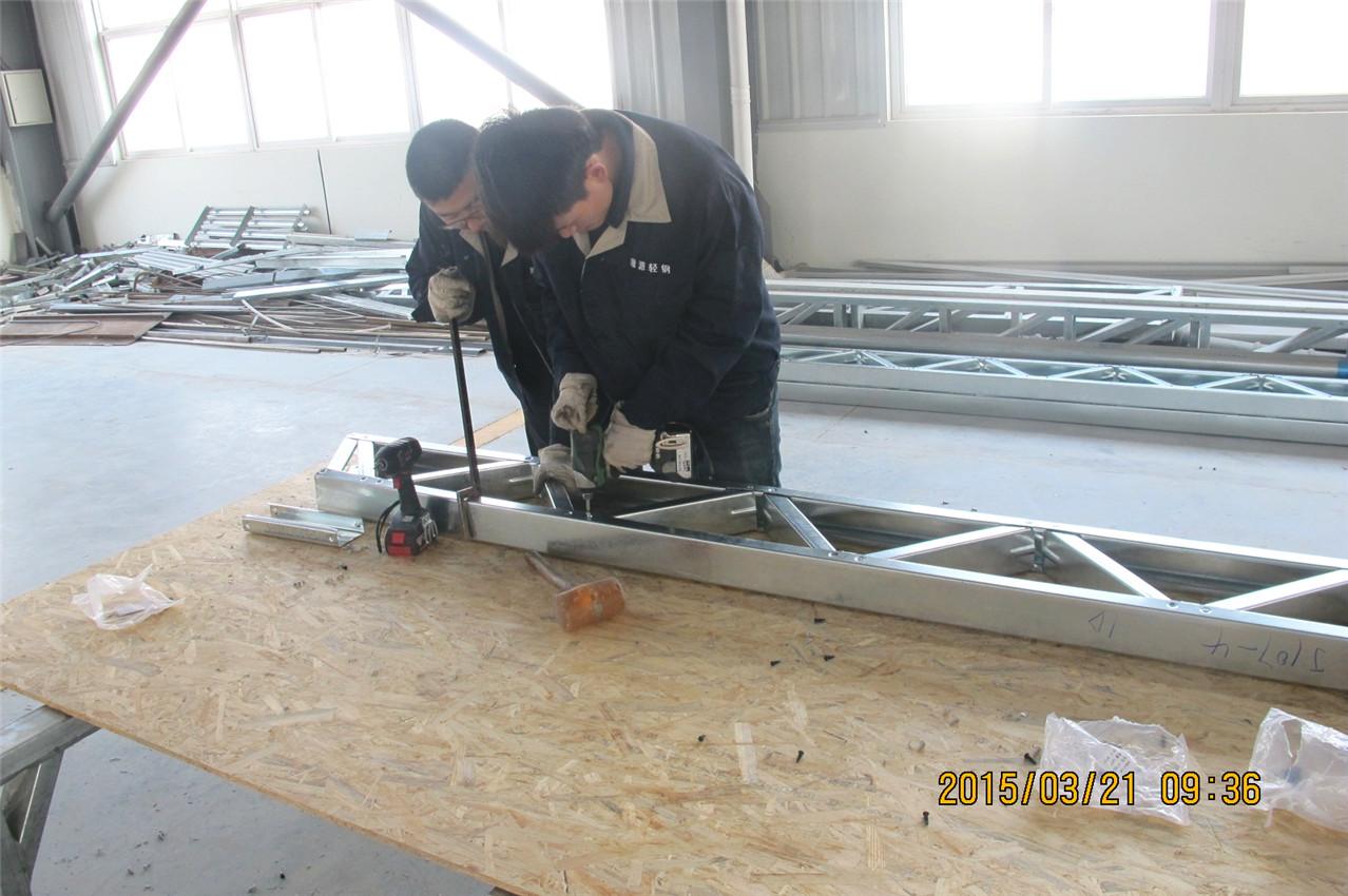 建材市场门面房|案例展示-天水大成隆源建筑新材料有限公司