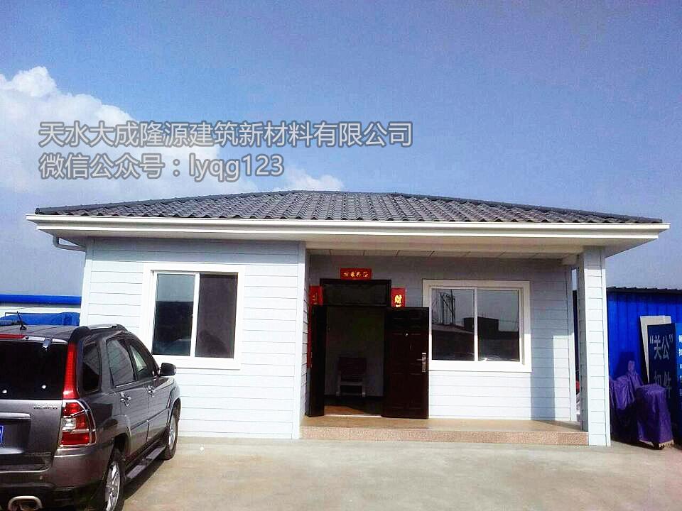建材市场门面房_副本.png