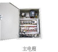 FRT600x3000普通线条仿形机|线条仿行机-福建省福瑞特机械有限责任公司