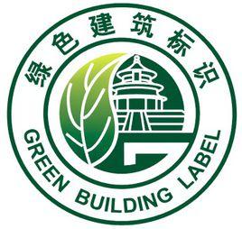 绿色建筑.jpg