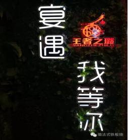 QQ图片20170324085515.png