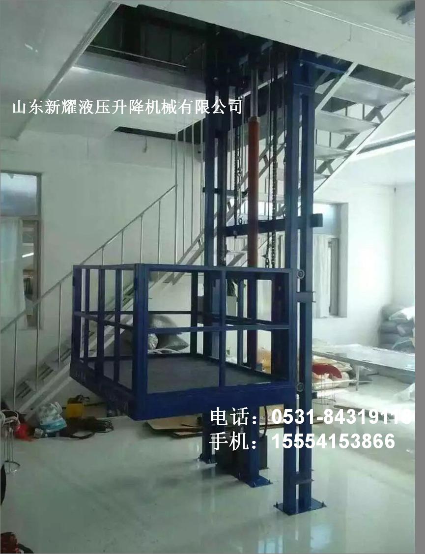 导轨式升降机使用说明、应用事项及保养|行业资讯-山东新耀液压升降机械有限公司