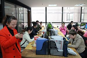 重庆资质代办公司