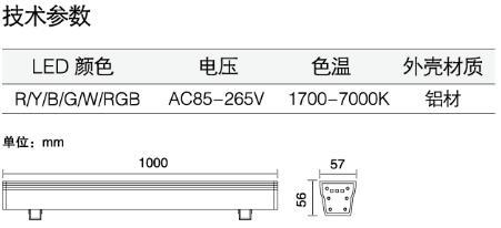XQ-5601参数.jpg