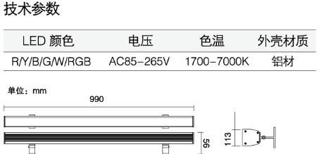 XQ-5602参数.jpg